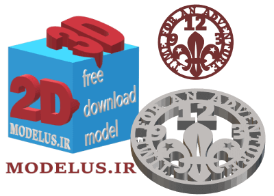 مدل طرح سه بعدی ساعت دایره ای خاص