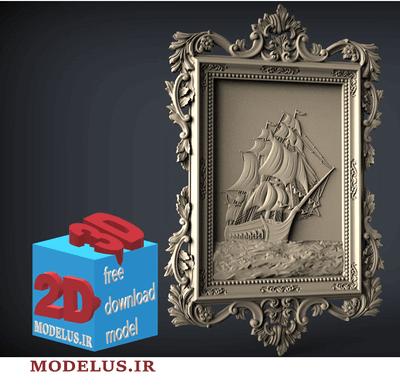 مدل کشتی سه بعدی سلطنتی