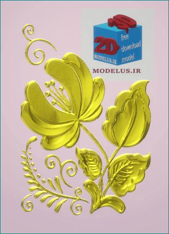 مدل گل چندپر سه بعدی زیبا