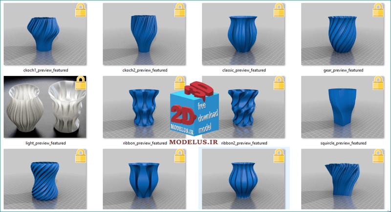 12 مدل گلدان برای پرینتر سه بعدی0