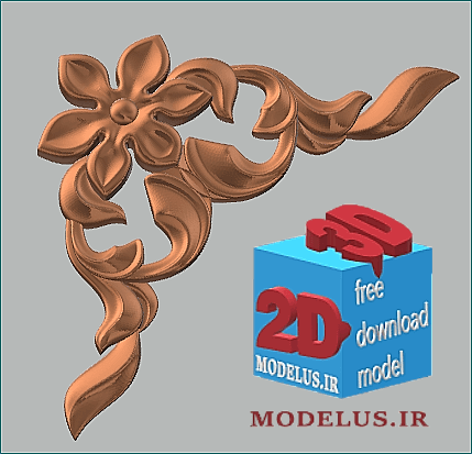 مدل سه بعدی گوشه گلدار