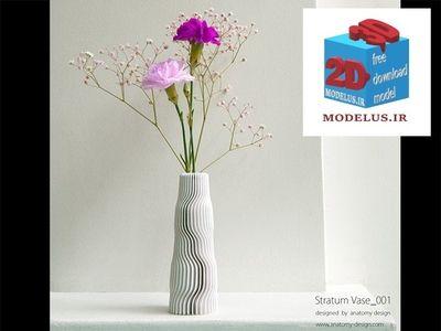 مدل پرینتر سه بعدی گلدان مواج
