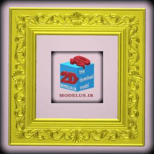 مدل قاب عکس سه بعدی با کیفیت