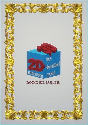 مدل قاب سه بعدی بدون حاشیه