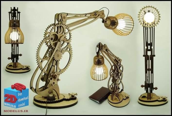 مدل برش چراغ مطالعه چرخنده
