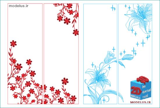 مدل درب حکاکی طرح گلهای افسون