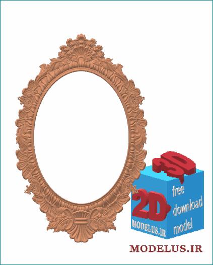 مدل قاب آینه سه بعدی بیضی