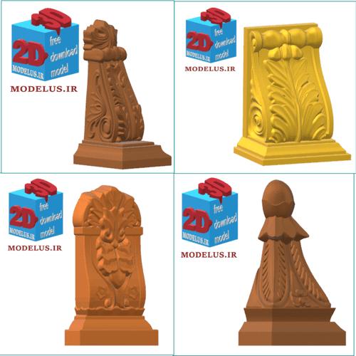 مجموعه مدل تزئینات سرستون سه بعدی