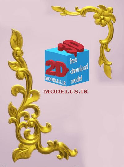 مدل حاشیه قاب سه بعدی بسیار زیبا