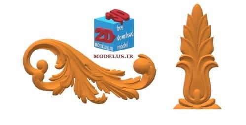 مجموعه دو مدل گوشه تزئینی سه بعدی