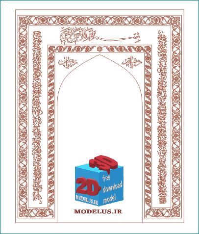 مدل حکاکی و برش محراب مسجد