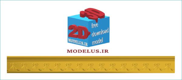 مدل قرنیز سه بعدی ساده