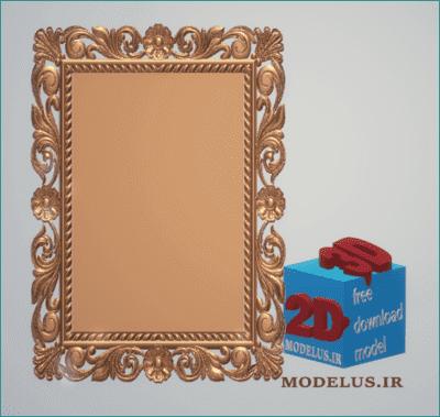 مدل قاب سه بعدی نیلو