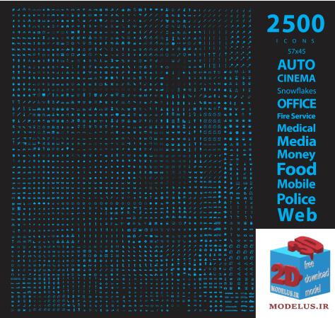 دانلود ویژه 2500 مدل انواع مختلف وکتورآیکون - 2500 icon dxf