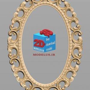مدل سه بعدی آینه آماده cnc
