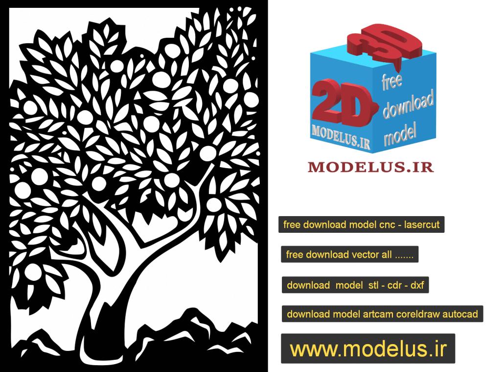 دانلود مدل تابلو فانتزی درخت زیتون برای دستگاه لیزربرش - پلاسما -cnc