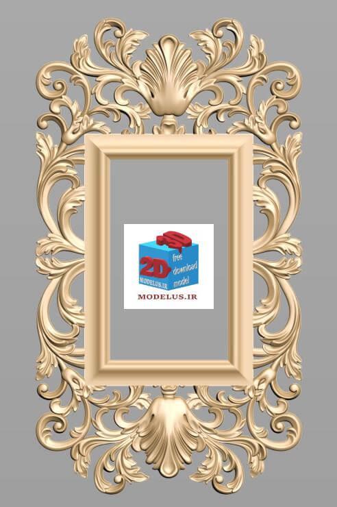 مدل سه بعدی آرتکم قاب آینه
