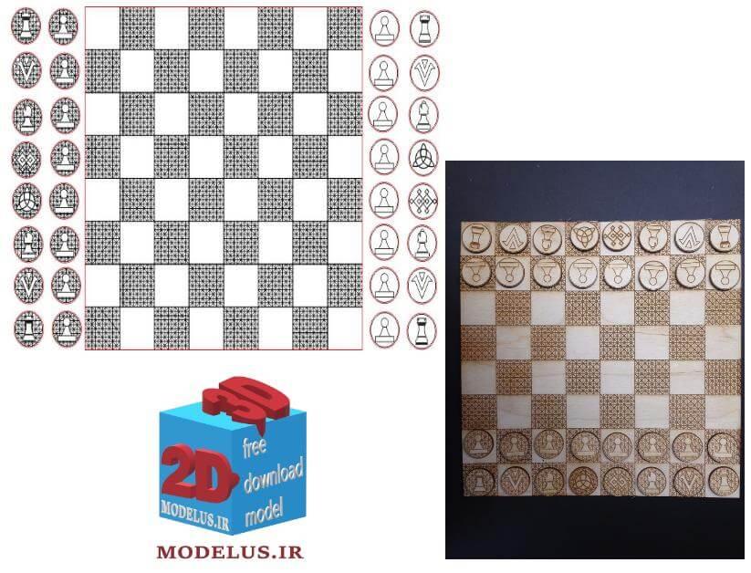 دانلود مدل لیزربرش شطرنج