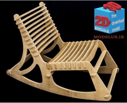 دانلود مدل برش صندلی راحتی سی ان سی 003