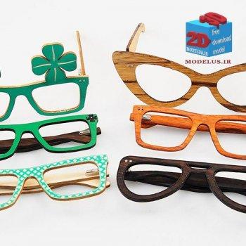 دانلود مجموعه فایل لیزربرش عینک