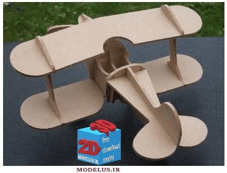 دانلود طرح لیزربرش هواپیما کد ۰2 (1)