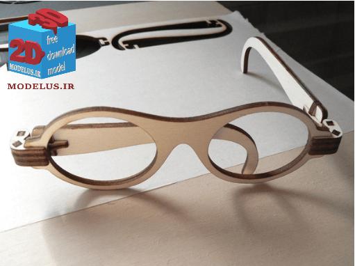 دانلود فایل لیزربرش عینک چوبی