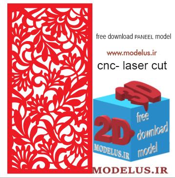 دانلود تک فایل مشبک مخصوص cnc lasercut