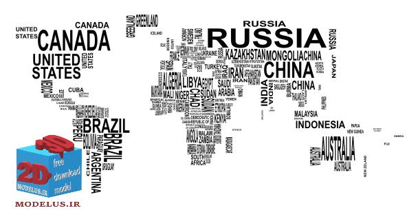 دانلود وکتور هنری نقشه ی جهان با نام آنها